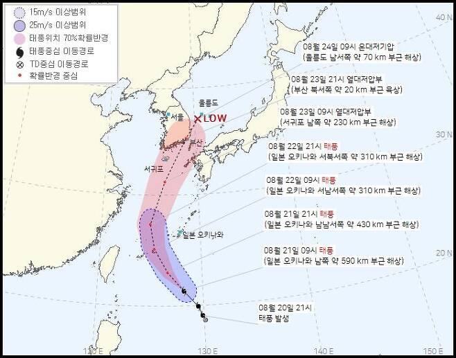 제12호 태풍 '오마이스' 예상 이동경로(21일 오전 9시 기준) [기상청 제공. 재판매 및 DB 금지[