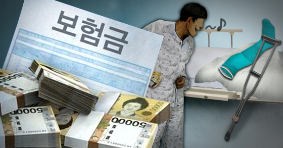 허위로 증상을 꾸며 병원에 입원해 총 3억5000만원의 보험금을 챙긴 일가족이 처벌을 받았다. 중앙포토·연합뉴스