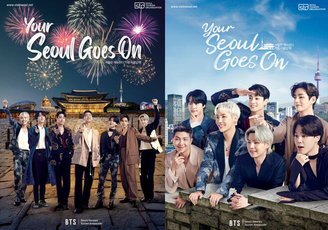 방탄소년단의 서울관광 홍보영상 'YOUR SEOUL GOES ON'. 오는 9일 전세계 동시 공개된다.
