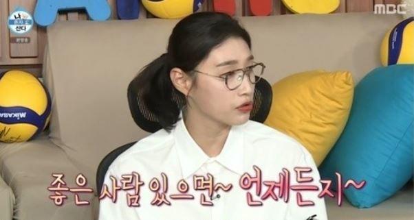 김연경/MBC '나 혼자 산다'
