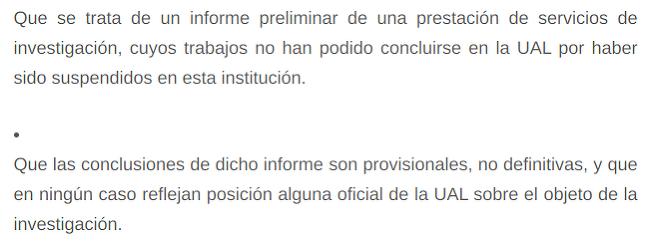 캄프라 교수 이메일 내용(2021.09.06.)