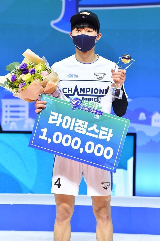 2021 컵대회 라이징스타상을 수상한 우리카드 장지원. [뉴스1]