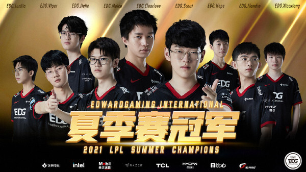 사진=EDG 공식 웨이보, LPL 플레이오프 우승자 '황제' EDG