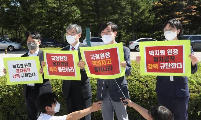 국민의힘 하태경(오른쪽 두번째 부터), 조태용 의원 등이 15일 서울 서초구 국가정보원 앞에서 '국정원장 정치개입 즉각 중단하라, 책임지고 물러나라' 등 손팻말을 들고 항의 방문하고 있다. /국회사진기자단