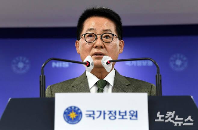 박지원 국정원장