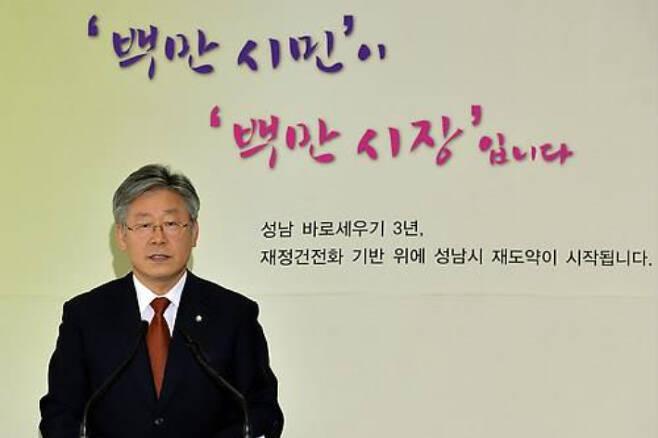성남시장 시절 이재명 경기지사. 연합뉴스
