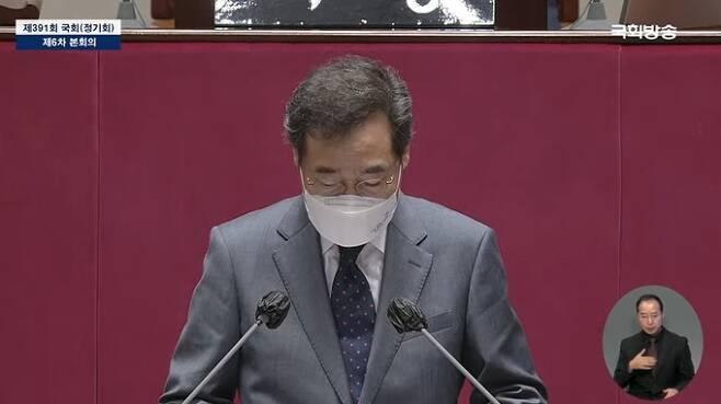 국회방송 유튜브 채널 영상 캡처