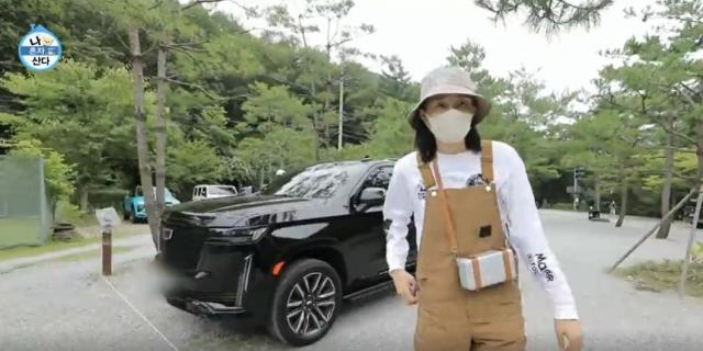 MBC 예능 '나 혼자 산다' 영상 갈무리