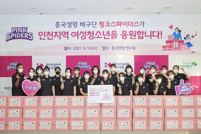 여자프로배구 흥국생명 선수단이 여성위생용품이 담긴 핑크박스를 제작해 나눔에 나섰다. (사진=흥국생명 제공) *재판매 및 DB 금지