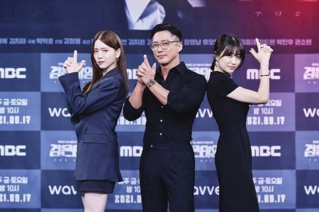 '검은 태양' 김지은, 남궁민, 박하선./사진제공=MBC