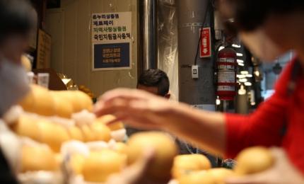 서울의 한 청과물 시장 매장 /연합뉴스