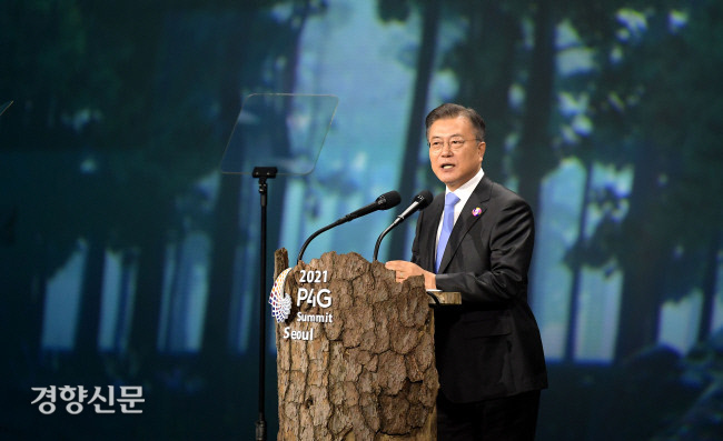 문재인 대통령이 지난 5월 30일 서울 동대문디자인플라자에서 열린 '2021 P4G 서울 녹색미래 정상회의' 에 개회식에 참석, 인사말 하는 모습. |청와대사진기자단