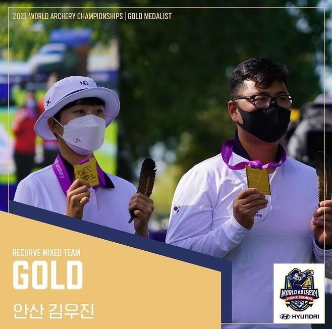 2021 세계양궁선수권대회 2관왕에 오른 안산(왼쪽)과 김우진(대한양궁협회 인스타그램 캡처) © 뉴스1
