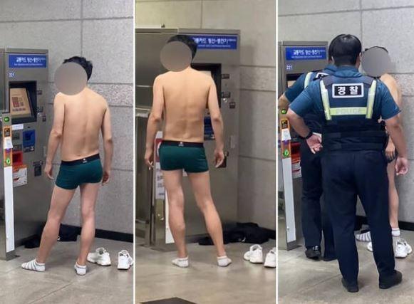 추석 연휴 남춘천역에서 소란을 피운 30대 남성. (유튜브 갈무리) © 뉴스1
