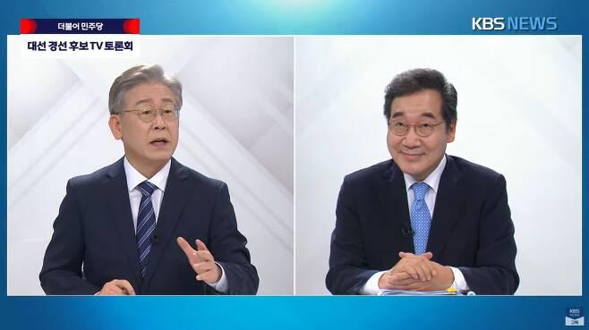 24일 진행된 더불어민주당 대선 경선 TV 토론에서 이재명 경기지사가 이낙연 전 대표에게 '수익률'에 대해 질문하고 있다. /유튜브 캡처