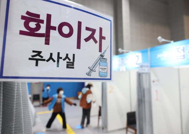 서울 마포구민체육센터에 마련된 코로나19 예방접종센터에서 시민들이 백신을 접종하기 위해 주사실로 향하고 있다. 사진=연합뉴스