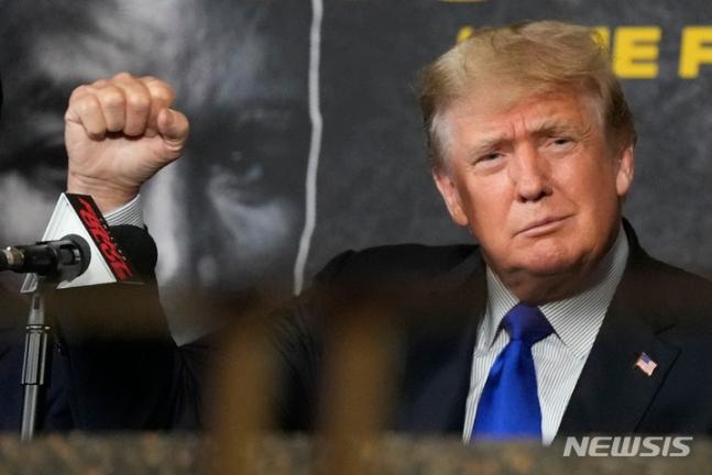 도널드 트럼프 전 미국 대통령/AP=뉴시스