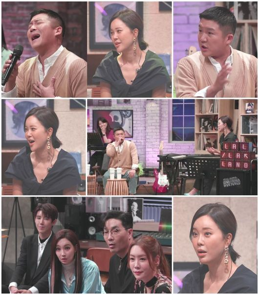 Ive still got a good deal of the Feeling arrangements with the singer trainee Ive met recently—Channel A Legend Music Classroom - Lala Land Jo Se-ho confesses her heartbreaking love affair by singing Baek Ji-youngs Do not Love.In the 9th episode of Channel As Legend Music Classroom - Lala Land (hereinafter referred to as Lala Land), which airs at 10:30 pm on the 5th, Baek Ji-young, the representative emotional ballader of Korea, will appear as a legend singer and vocal teacher.On this day, Baek Ji-young will teach his own Best Song to Shin Dong-yeop - Kim Jung-Eun - Yuli - Jo Se-ho - Hwang Kwang-hee and guest appearances.In the meantime, Jo Se-ho confesses honestly about his recent love affair during Baek Ji-youngs Do not Love class.When Baek Ji-young, who explained the singing points of the song, professed that If the members are immersed in Feeling and sing songs, I will predict what style they are dating, and Jo Se-ho will sing.In fact, Baek Ji-young, who heard Jo Se-hos Do not Love, gave a sharp analysis, and Jo Se-ho confessed, I recently met a singer trainee, but the other person would have arranged Feeling, but I did not finish well.Solji also made a bomb comment saying, He is rare on TV, and a honey jam talk is held to summon old lovers.Baek Ji-young opened a new story that rightly matched the love style just by listening to the voices and the end notes of the members, and the confession of the members who were stabbed in the right song continued, the production team said. Dont forget, the woman, and the Lala Song of the day, as the relay of the Mega hit ballad of Baek Ji-young, They will be, he said.Shin Dong-yeop - Kim Jung-Eun - Yuli - Jo Se-ho - Hwang Kwang-hee will be broadcast on the 9th Music Tainment Channel A Legend Music Class - Lala Land, which will be handed down to Korean legend singers directly.Channel A Legend Song Classroom – Lala Land