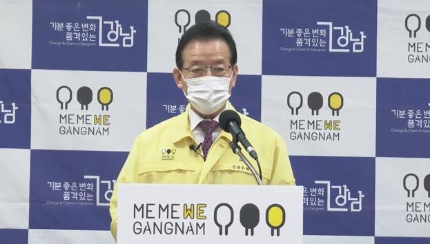 정순균 강남구청장(유튜브 갈무리) © 뉴스1