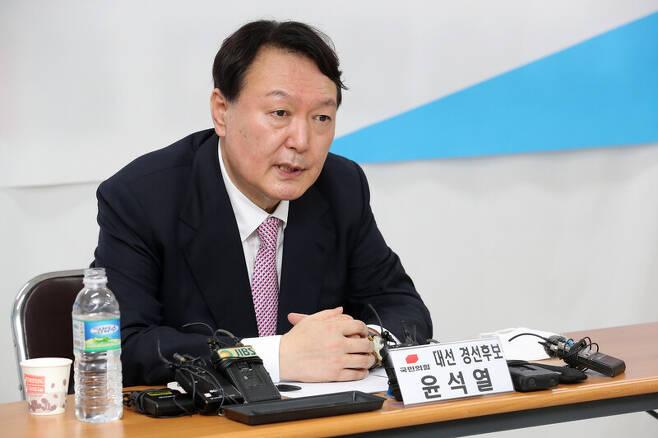 윤석열 전 검찰총장. <연합뉴스>