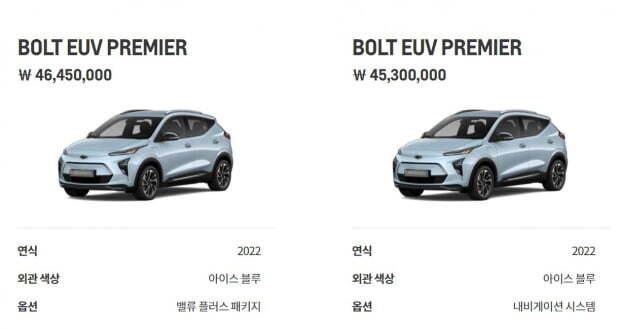 한국GM은 쉐보레 볼트 EUV와 더 뉴 카마로 SS의 주문을 온라인에서 받고 있다. 사진=쉐보레 온라인 샵 갈무리