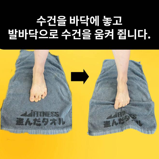 발가락 근력 훈련