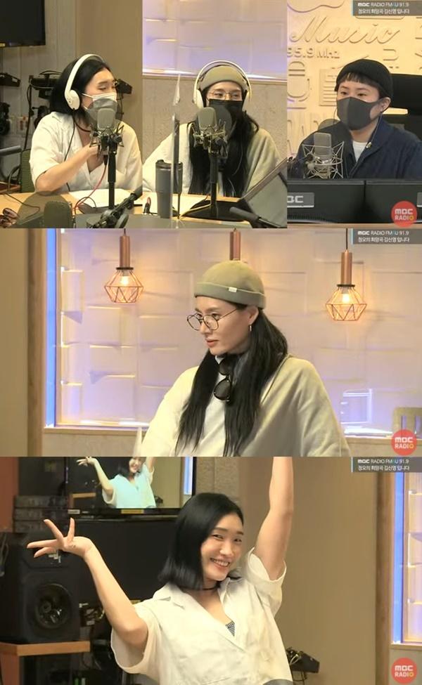 모니카 립제이 / 사진=MBC 보이는 라디오