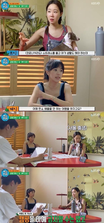 공효진, 전혜진 / 사진=KBS2 오늘부터 무해하게