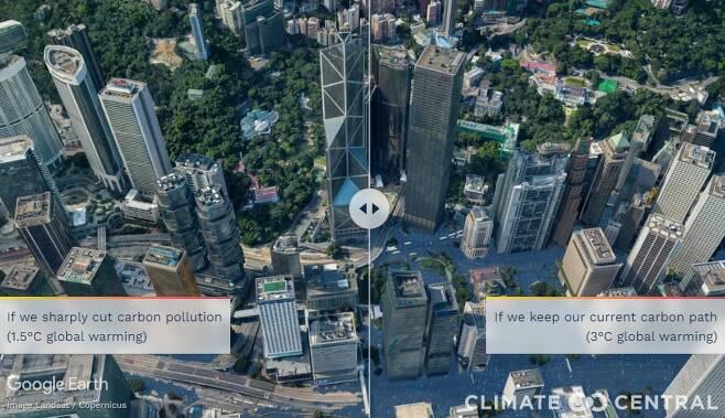 홍콩 국제금융센터의 산업화 이전 대비 섭씨 1.5도(왼쪽), 섭씨 3도가 오른 모습. [클라이밋 센트럴 홈페이지 캡처. 재판매 및 DB 금지]