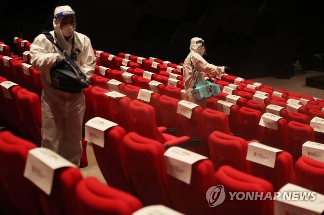 부산국제영화제 극장 방역 [강민지 기자]